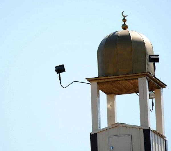 Spokane Islamic Center