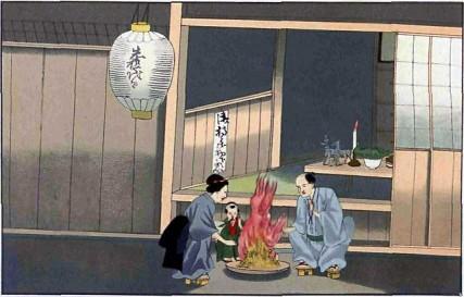 Obon Festivals honor the spirits of one's ancestors
