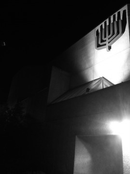 Temple Beth Shalom/Tracy Simmons