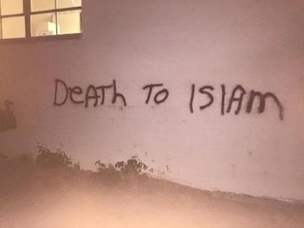 Graffiti at a Muslim prayer space/Facebook photo