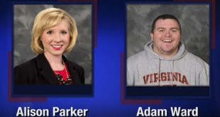 Alison Parker and Adam Ward are pictured in this handout photo from TV station WDBJ7 obtained by Reuters August 26, 2015. REUTERS/WDBJ7/Handout