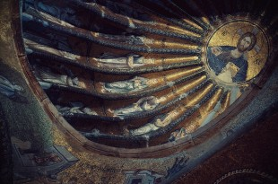 Byzantine crescent/Flickr photo by fusion-of-horizons